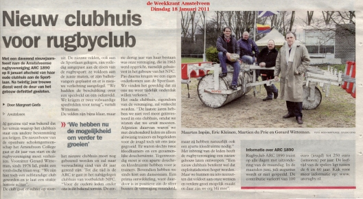 Nfc_clubhuis